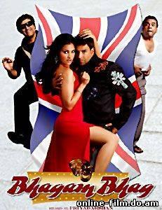 В бегах (2006) Bhagam Bhag