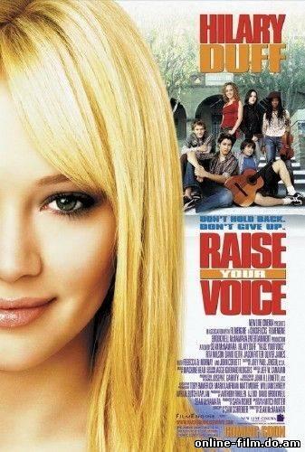 Суперзвезда (2004) Raise Your Voice